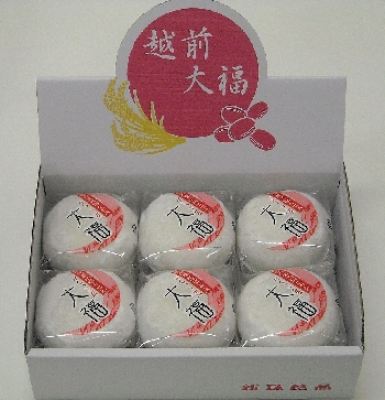 ジャンボ大福餅(白もち・つぶあん)12個入り