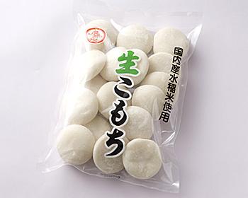 生こもち(丸餅約17個入り)1kg