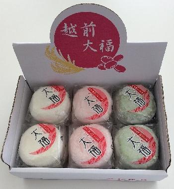 ジャンボ大福餅(ミックス)12個入り