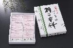 羽二重餅(20枚入)・白