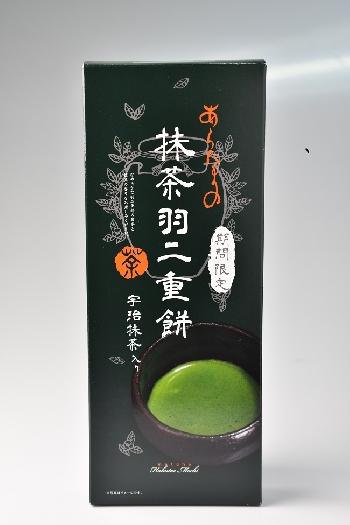 抹茶羽二重餅(10枚入)【期間限定】