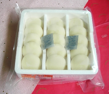 五合餅(丸餅約15個入り)900g