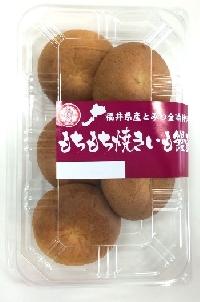 もちもち焼きいも饅頭(5個入)
